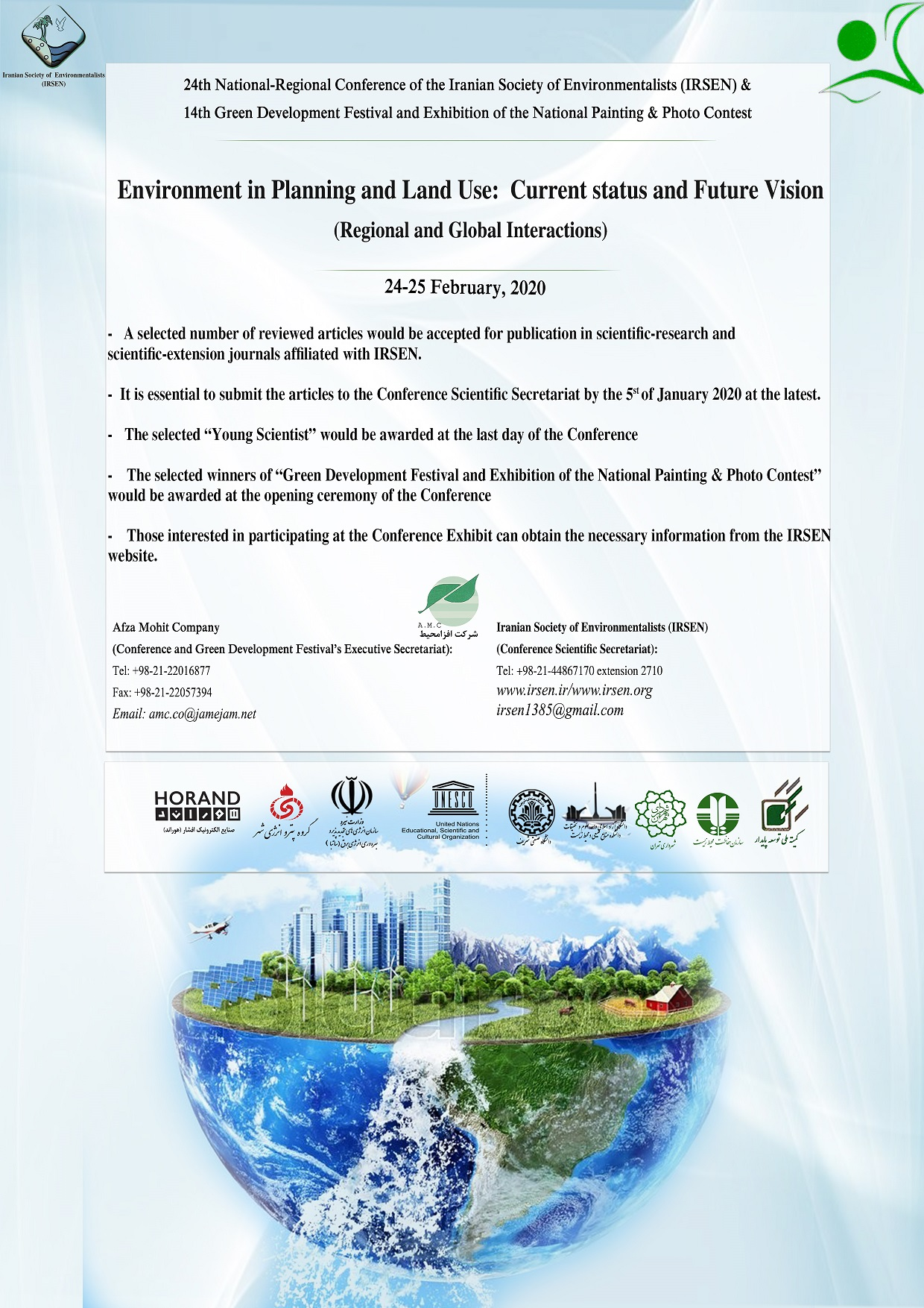 24th-national-regional-conference-of-the-iranian-society-of-environmentalists-irsen-and-14th-green-development-festival-and-exhibition-of-the-national-painting-and-photo-contest-environment-in-planning-and-land-use-current-status-and-future-vision-regiona